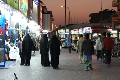 Doha, Qatar | Commercial Road